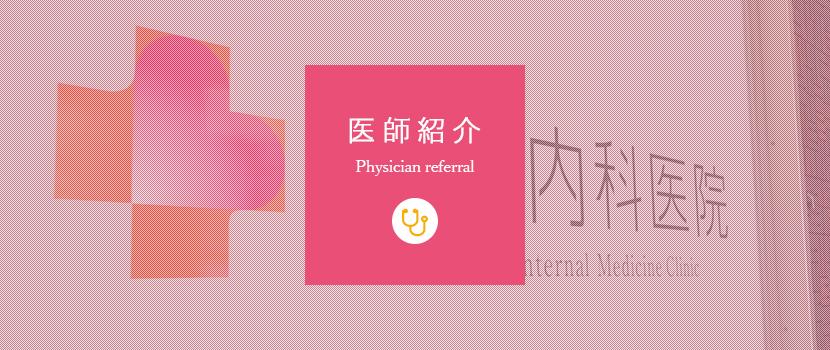 img_doctor